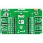Фото 6/6 MIKROE-1481, STM32F4 Discovery Shield, Плата расширения для STM32F407G-DISC1