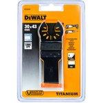 Полотно пильное DEWALT DT20707-QZ для мфи погружное с титановым покрытием ...