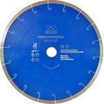 Круг алмазный KEOS DBP01.125 Ф125х22мм сплошной по керамограниту