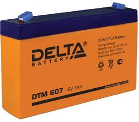 DTM607, Аккумулятор свинцовый 6B -7Ач 151x34x94