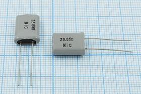 кварцевый резонатор 26.650МГц в корпусе HC18U=HC49U, нагрузка 20пФ, 26650 \HC18U\20\ 40\\\3Г +SL (NIC)