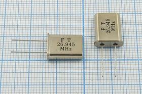 кварцевый резонатор 26.945МГц в корпусе HC49U, 3-ья гармоника, нагрузка 16пФ, 26945 \HC49U\16\ 30\\U[FT]\3Г (FT)