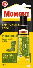 Клей Момент специальный резиновый блистер 30мл
