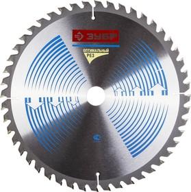 36903-255-30-40, ЗУБР Оптима 255 x 30 мм 40Т, диск пильный по дереву