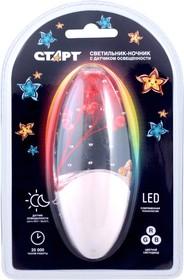 Светильник ночник СТАРТ NL 1LED барбарис