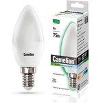 LED8-C35/845/E14, Лампа светодиодная 8Вт,220В