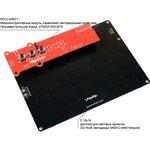 Фото 3/3 RDC2-0060 F, Микроконтроллерный модуль управления светодиодными проектами. Прошивка Большой Фурье, STM32F302CBT6