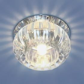 1100 G9 / Светильник встраиваемый CL прозрачный