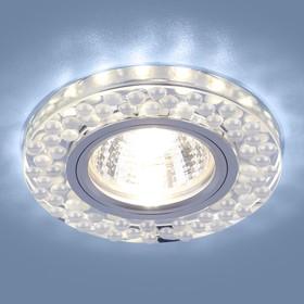 Фото 1/6 2194 MR16 / Светильник встраиваемый SL/WH зеркальный/белый