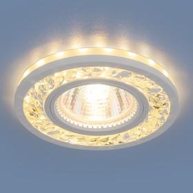 Фото 1/6 8355 MR16 / Светильник встраиваемый CL/WH прозрачный/белый