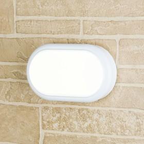 Фото 1/2 LTB04 / Светильник стационарный светодиодный LED Светильник Forssa белый