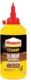 """Клей """"Момент Столяр Клей-Экспресс"""", 250 г"""