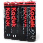 Kodak Extra Heavy Duty R03 SR4, Элемент питания