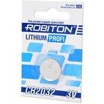 ROBITON PROFI R-CR2032-BL1 CR2032 BL1, Элемент питания