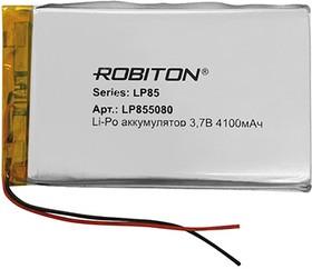 Фото 1/2 LP855080, Аккумулятор литий-полимерный (Li-Pol) 4100мАч 3.7В, с защитой