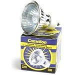 Camelion GU10 220V 50W, Лампа
