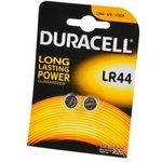 DURACELL LR44 BL2, Элемент питания