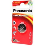 Panasonic Lithium Power CR-2032EL/1B CR2032 BL1, Элемент питания