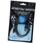 ROBITON P5 USB A - Micro-USB, Charge&Sync, 1м черный PH1 ...