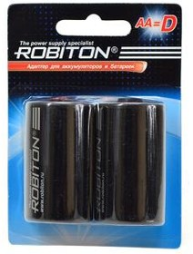 ROBITON Adaptor-AA-D BL2, Адаптер для элементов питания (упаковка из 2)