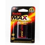 Kodak Max 6LR61 BL1, Батарея