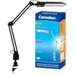 Camelion KD-017C черный (на струбцине), Светильник