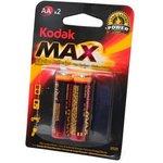 Kodak Max LR6 BL2, Элемент питания