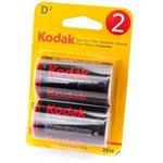 Kodak Extra Heavy Duty R20 BL2, Элемент питания