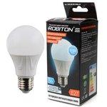 ROBITON LED8-A60-8W-4200K-E27 BL1, Лампа светодиодная