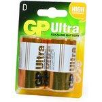 Батарейки GP Ultra Alkaline D (LR20), 2 шт. (13AU-CR2)