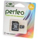 PERFEO microSD 32GB High-Capacity (Class 10) с адаптером ...