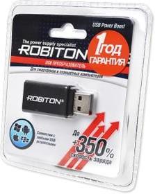 Фото 1/2 ROBITON USB Power Boost BL1, USB ускоритель