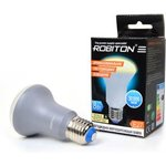 ROBITON LED R63-8W-2700K-E27 BL1, Лампа светодиодная
