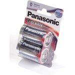 Элемент питания Panasonic EVERYDAY power LR20/2BP