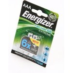 Energizer Recharge Extreme AAA 800mAh BL2, Аккумулятор