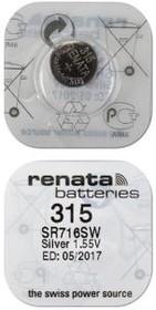 RENATA SR716SW 315, Элемент питания