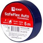 plc-iz-sfau-s, Изолента ПВХ 15мм 5м синий серии SafeFlex Auto