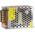 Блок питания LED STRIP PS 30Вт 12В Gauss 202003030
