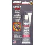 ABRO Герметик прокладок 999 серый США 42,5 г