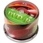 VS DVD+R 4.7 GB 16x CB/50, Записываемый компакт-диск