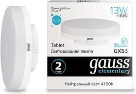 Лампа светодиодная Elementary GX53 13Вт 4100К Gauss 83823