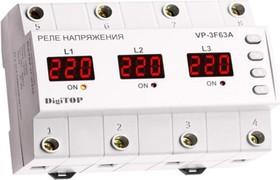 VP-3F63A, Реле контроля напряжения