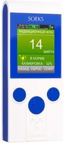 Фото 1/2 СОЭКС-01М Прайм, Измеритель радиации, дозиметр (OBSOLETE)