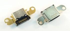 Разъем USB 3.1 №1 Type C   купить в розницу и оптом