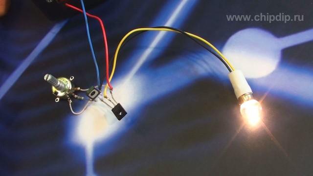 Простая схема светорегулятора.