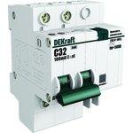 Выключатель авт. диф. тока со встроенной защитой от сверхтоков 1п+N 16А 30мА AC ...