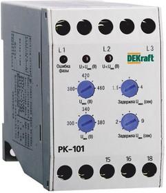 Реле контроля фаз 380В тип01 серии РК-101 SchE 23300DEK | купить в розницу и оптом