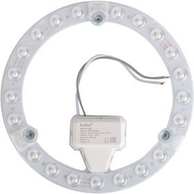 Сменный светодиодный модуль LED XD-GY-0018, 18 Вт, 5000К, 1450Лм