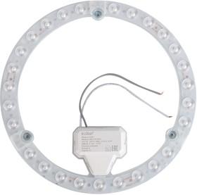 Сменный светодиодный модуль LED XD-GY-0024, 24 Вт, 5000К, 2050Лм