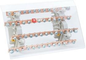 Блок распределительный шинный ШРБ-200 EKF plc-shrb-200